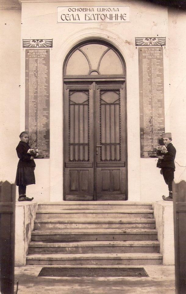 Skola 1933
