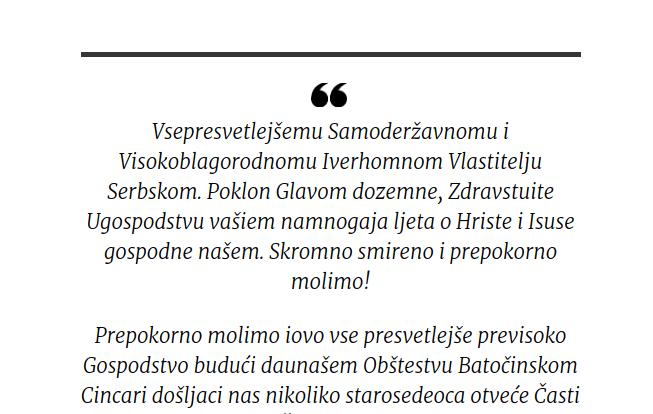 Pismo Milosu