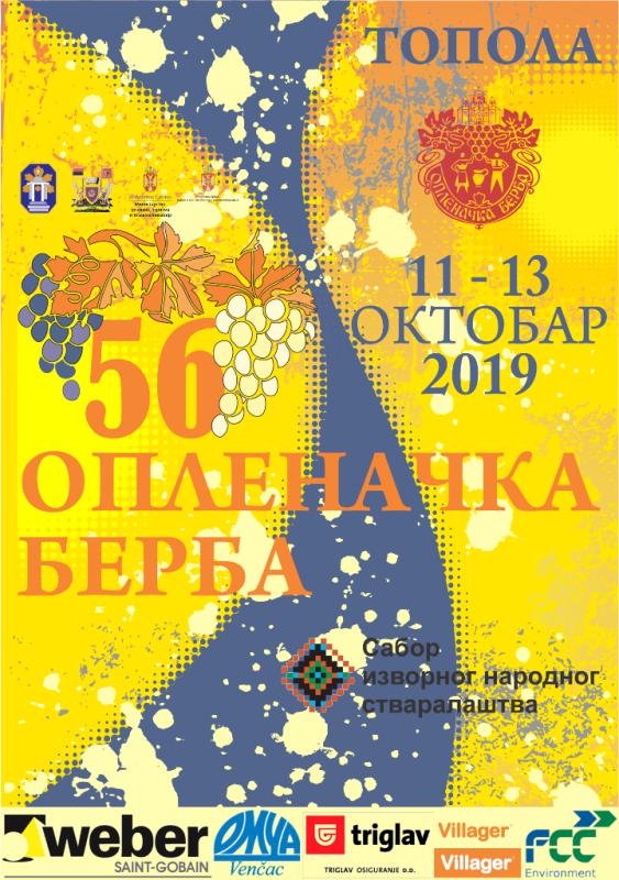 Berba 2019