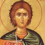 Sv. Trifun